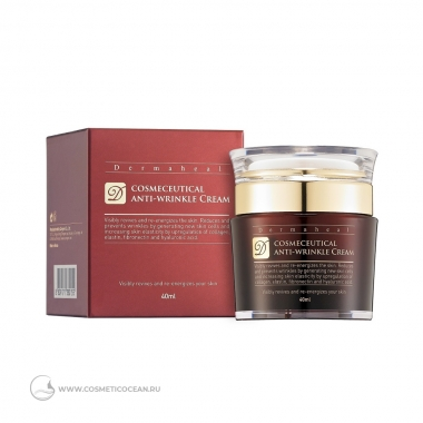 Dermaheal (Дермахил) Cosmeceutical Anti-Wrinkle Cream (40 г)