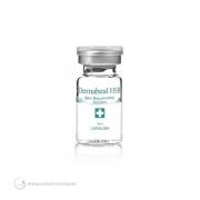 Dermaheal (Дермахил) HSR (10x5,0 мл)